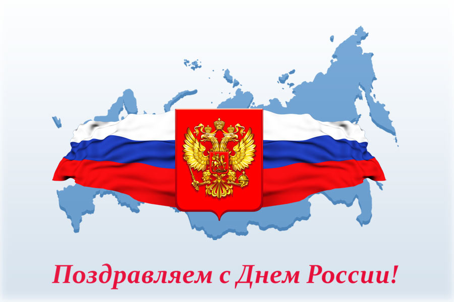 dayrussia2014